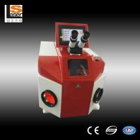 China 200 Watt Jewelry Gold Fiber Laser Welding Machine With One Years Warranty wholesale