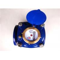 China Dry-dial Industrial Water Meters Magnetic Woltmann DN50 Class B on sale