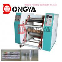 China DYRW Series Slitting Rewinding Machine , Slitter And Rewinder Machine  wholesale