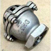 China BSPT / BSP / NPT Threaded Foot Valve For Pumps PN10 Stainless Steel 304 wholesale