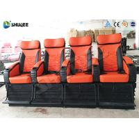 China 4D Electric System / 4D Movie Theater With 2 DOF Motion Seat And Special Effect Machine wholesale