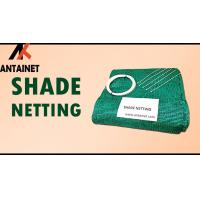 Buy cheap HDPE material carport shade net manufacturer from wholesalers