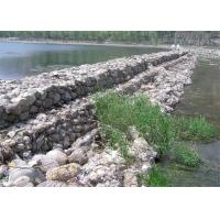 China Gabion Baskets / Gabion Retaining Wall Low - Carbon Iron Wire Material wholesale