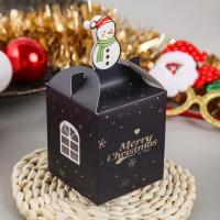 China Wholesale Christmas Gift Box Packaging Foldable Paper Packaging Gift Boxes on sale