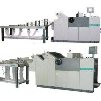 Buy cheap Continuous Form Collator from wholesalers
