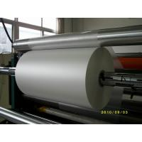 China 80um Anti-shrinking Self Adhesive PVC Cold Laminating Film, Anti-UV Films wholesale