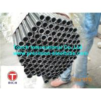 China ERW / DOM Welded Steel Tube SAE J525 Low Carbon Tubes Annealed for Automotive Industry wholesale