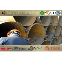 China BS S235JR SSAW Spiral Welded Steel Pipe For Water Engineering wholesale