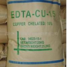 China Blue Powder Insoluble EDTA-CU-15, Copper Disodium EDTA of CAS No.14025-15-1 EDTA Chelator wholesale