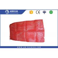 China Mexican Reusable Mesh Produce Bags , Breathable L - Sewing Mesh Onion Sacks wholesale