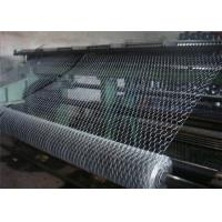 China Hexagonal Chicken Wire Netting with Reinforcement wire Construction Using wholesale