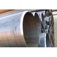China ASTM A333 GR6 welded pipe ERW steel pipe with welding bead removed wholesale