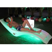 Buy cheap Starlish brand furniture,Plastic waterproof  colored beach lounge chair with different colors from wholesalers