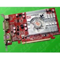 China doli minilab video card X550 wholesale