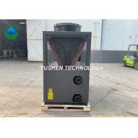 China Safe Swimming Pool Water Heater Heat Pump / Small Air Source Heat Pump wholesale