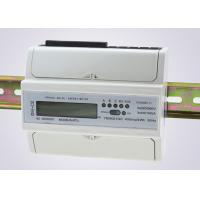 China Active DIN Rail KWH Meter / Three Phase Multi-function Electricity Energy Meter wholesale