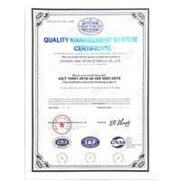 Shenzhen Bako Vision Technology Co., Ltd Certifications
