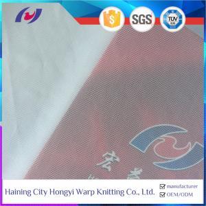 China Stretch Nylon Spandex Fabric Lining Underwear Knit Mesh Power Net on sale