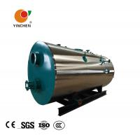 China Fire Tube  Gas Fired Steam Boiler Wns Series PLC Intelligent Control System wholesale