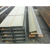 China S235JR U Beam Galvanized Structural Steel Pipe For Structural And Building Material wholesale