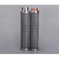 China  sintered pleated stainless steel filter cartridge for wine / beer  for sale