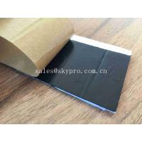 China High Property Anti Corrosion Tape Double Side Butyl Rubber With Butyl Rubber Sealing wholesale