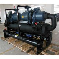 China High Efficient Water - Cooled Screw Chiller / Copeland Scroll Compressors Chiller wholesale