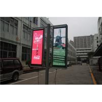 China Outside LED advertising Billboard Postar LED Display Screen wholesale