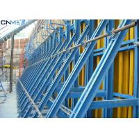 China Steel Material Concrete Wall Formwork Systems Flexible Height Adjustment wholesale