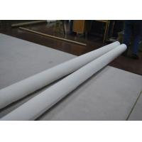 China High Durability 100% Polyester Filter Mesh For Liquid Filtration , Plain Weave Type wholesale