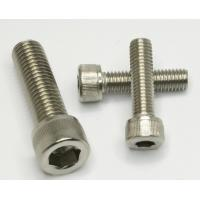 China Special Inner Cross Round Head Bolts And Nuts Easy To Mount For Car Accessories wholesale