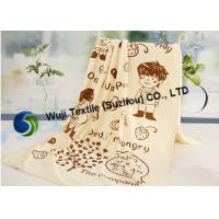 China Boy Girl Microfiber Bath Towels , Personalized  Oversized Bath Towels wholesale
