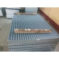 Buy cheap Bearing bar 30X5 galvanized steel drainage grating competitive price from wholesalers