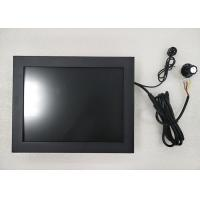 China 12 Inch 1000nits High Brightness Industrial LCD Monitor With Dimmer on sale
