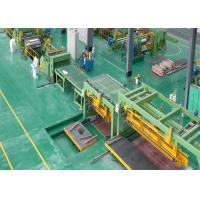 Quality Electric Control Sheet Metal Coil Line , Steel Sheet Slitting Machine For Galvanized Coil for sale