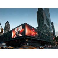 China Slim Outdoor Fixed LED Display Curtain P25 Waterproof 6500 Nits Screen 3840 Hz wholesale