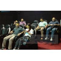 China Motion 6d Movie Theater With 3 DOF Electronic Dynamic System Vibration Chair wholesale
