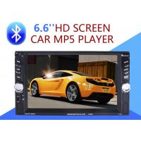 China 2 Usb Port 2 Din Mp5 Player 2 Din Car Stereo With 7 Color Button Back Light on sale