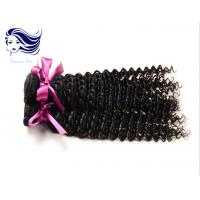 Quality Double Weft Remy Hair Extensions 20 Inch Double Drawn Virgin Hair for sale