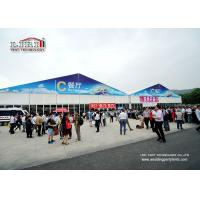 China Aluminum PVC Instant Installation and Movable Clear Span Tents Structure for Outdoor Exhibition wholesale