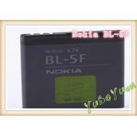 China Business Battery-950mAh Battery,Mobile Phone Battery BL-5F for NOKIA E65 N95 N96 N93i 6210 NEW wholesale