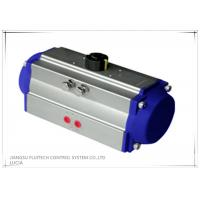 Buy cheap Rotary And Linear Valve Pneumatic Actuator from wholesalers