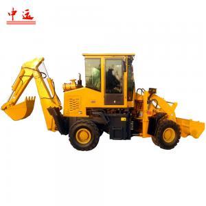 China WZ30-18 Excavators Backhoe Loaders wholesale