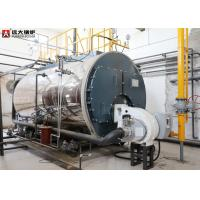 China 0.5T / H - 20T / H Oil Steam Boiler Plc Control System , Industrial Steam Boiler wholesale