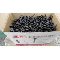 China Sharp Drywall screw 3.5x25mm for Gypsum board with ISO,ASTM,SONCAP wholesale