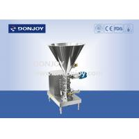 Buy cheap HHQ-20 Blender Mixing High Purity Pumps for fluid and transfer from wholesalers