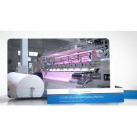 China 3.2 Meters Industrial Quilting Machine 3.5kw Rating Power , 200-500r/M Speed wholesale