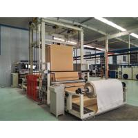China High Speed Tile Production Line / Commercial Carpet Machine 220cm Adjustable wholesale