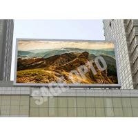 China Energy Saving Ip65 Led Outdoor Display Board , 500 X 500mm Led Wall Screen For Events wholesale