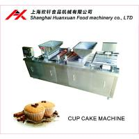 PLC Controlling Commercial Bakery Cake Machine For Different Types Cup Cake